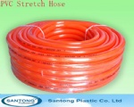 PVC Stretch Hose